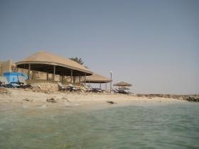 Strand Hawar Island